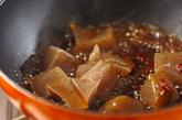 コンニャクのピリ辛炒めの作り方2