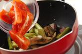 ナスのピリ辛みそ炒めの作り方1