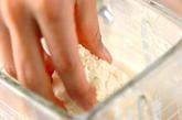 豆腐入りジャガスープの作り方2