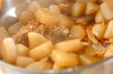 ブリ大根・こっくり味の作り方2