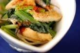 青菜の煮物
