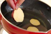 小エビのゴマ揚げの作り方1