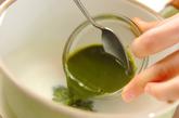 ぷるぷる抹茶の作り方1