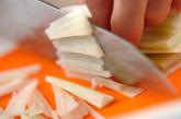 大根とチーズのサラダの下準備1