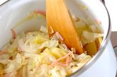 春キャベツのスープの作り方1
