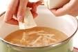 豆腐みぞれ汁の作り方2