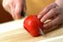 イカとトマトのさっぱりイタリアン素麺の作り方2