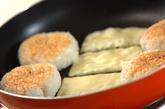 めんたいチーズ焼きおにぎりの作り方3