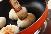 めんたいチーズ焼きおにぎりの作り方2
