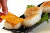 めんたいチーズ焼きおにぎりの作り方4