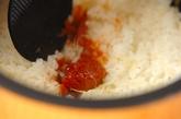 梅ショウガご飯の作り方2
