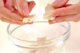 豆腐の粕風味の作り方1