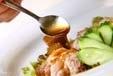 鶏照り焼きサラダ仕立ての作り方6