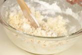 あん入り揚げゴマドーナツの作り方4
