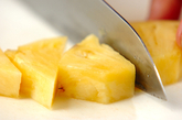 小豆パインの作り方1