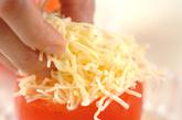 トマトと温泉卵のチーズ焼きの作り方1