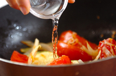 炒め煮野菜のマリネの作り方2