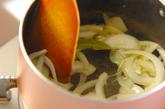 トマト煮込みハンバーグの作り方4