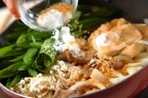 鶏肉のすき焼き風の作り方2