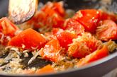 トマトとジャコのパスタの作り方1
