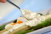 ホワイトアスパラと温泉卵のサラダの作り方1