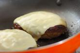 チーズのせハンバーグの作り方5