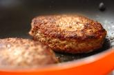 チーズのせハンバーグの作り方3