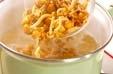 かぶとりナメコのみそ汁の作り方1