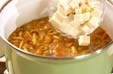 かぶとりナメコのみそ汁の作り方2