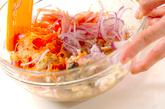 ニンジンサラダの作り方3