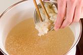 香菜・春雨スープの作り方1