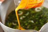 小松菜卵スープの作り方2