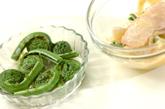 春キャベツの押し寿司の作り方2