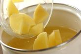 ホクホクジャガイモのみそ汁の作り方1