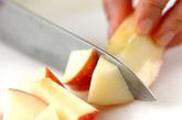 リンゴとクルミのメープルデザートの下準備1