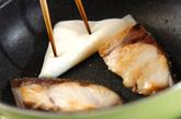 焼きブリの混ぜご飯の作り方1
