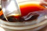 焼きブリの混ぜご飯の下準備2