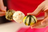 三色団子の彩りおにぎりの作り方3