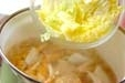 白菜のサッと煮の作り方2