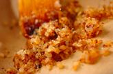 あめ色玉ネギ入りトマトの冷製パスタの作り方2