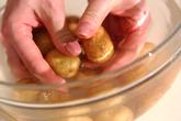 ポテトゴルゴンバターの作り方1