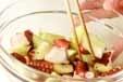 タコとセロリの酢の物の作り方1