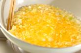 カニ缶の卵丼の作り方2