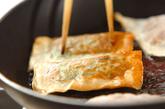 大葉めんたい納豆のひとくち焼きの作り方2