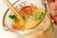 簡単!ツナタマ焼きの作り方2