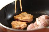 鶏肉とシメジのケチャップ煮の作り方1