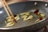 大葉とシラスのペペロンチーノの作り方2