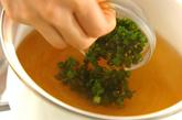 ウナギ蒲焼きの炊き込みご飯の作り方3