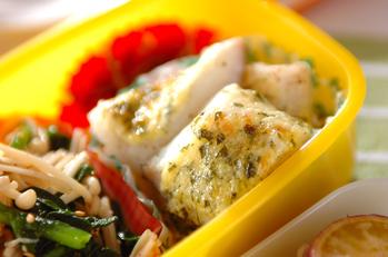 白身魚のマヨハーブ焼き