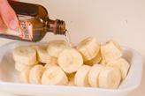 バナナヨーグルトの下準備1